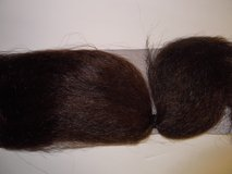 NEW Synthetic Hair Long in Naperville, Illinois